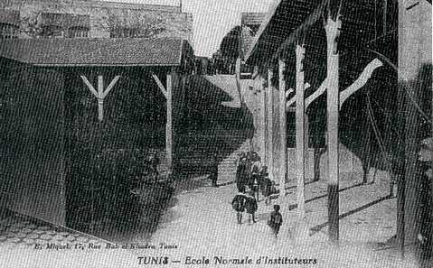 ecole normale tunisie